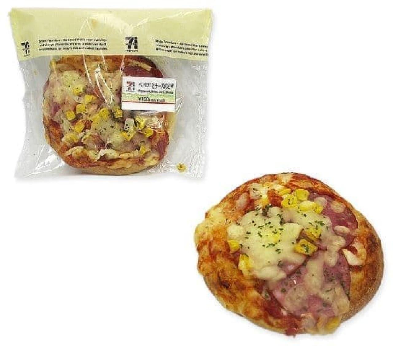 セブン-イレブン「ペパロニとチーズのピザ」