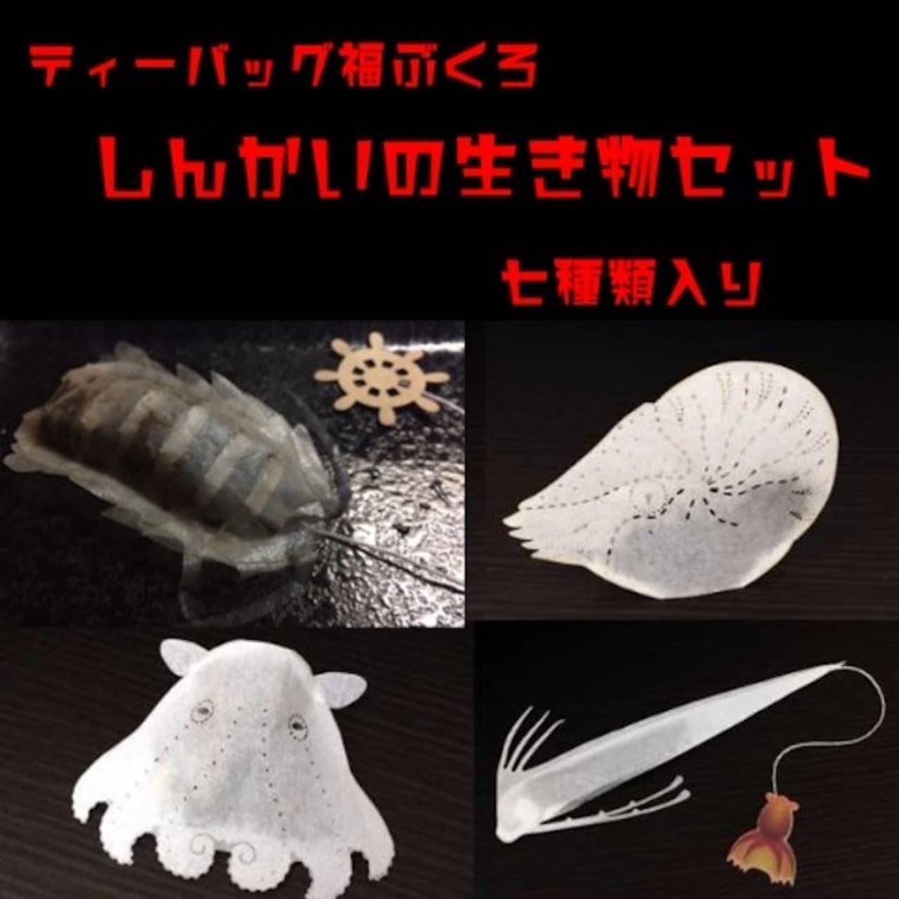 ocean-teabagの福袋