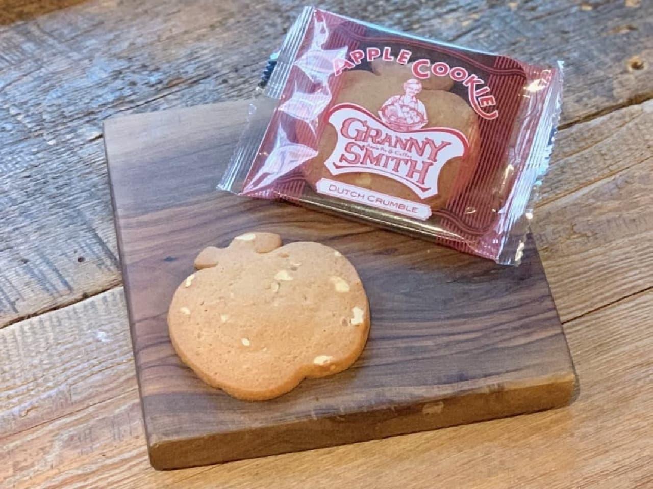 グラニースミス「アップルクッキー」