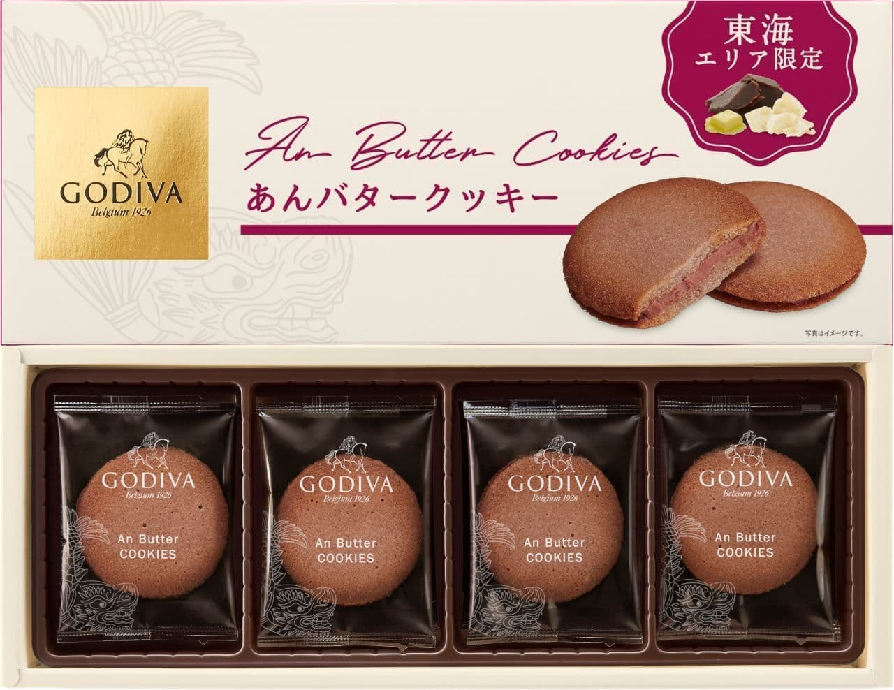 東海エリア限定「GODIVA あんバタークッキー」