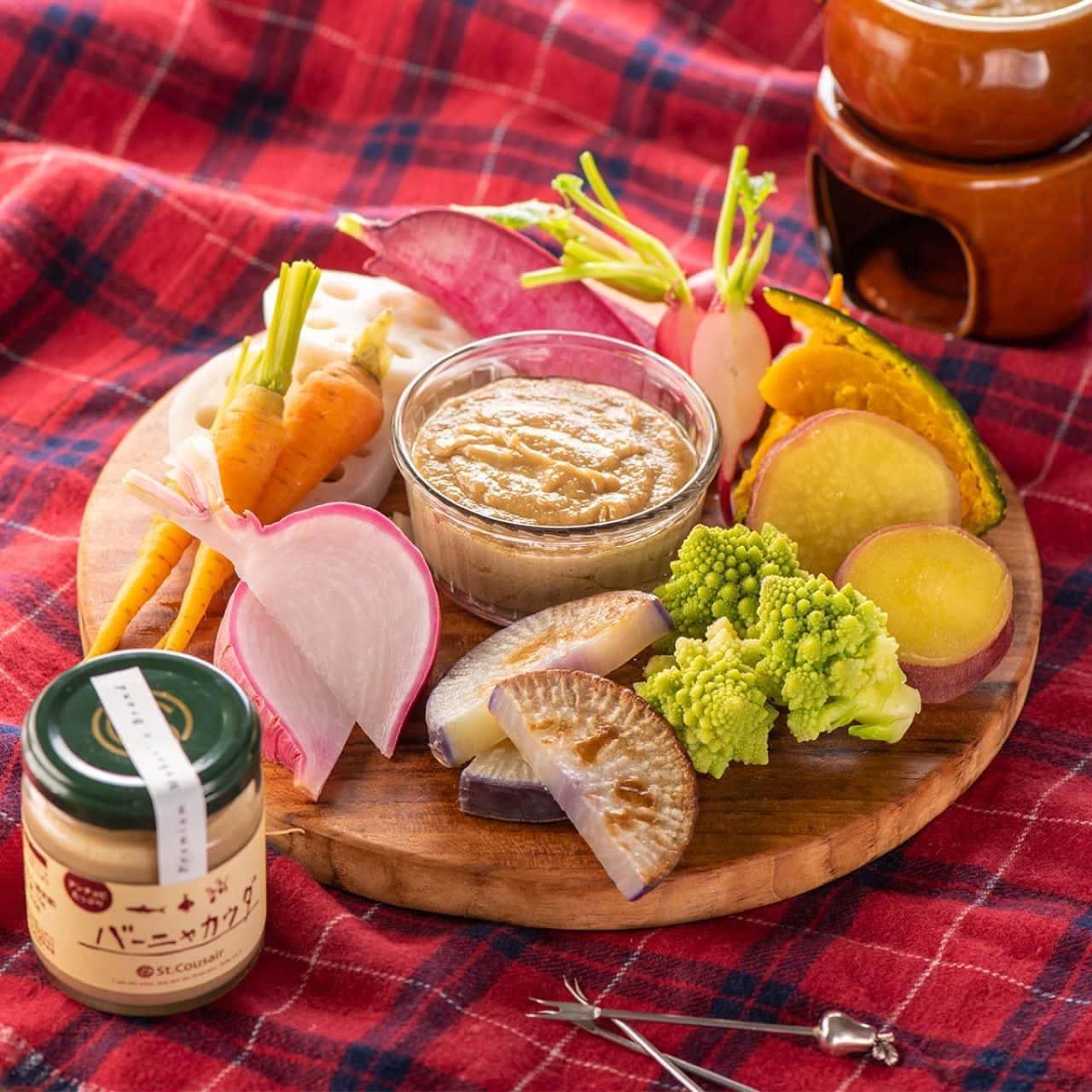 サンクゼール「バーニャカウダ」の野菜ディップ