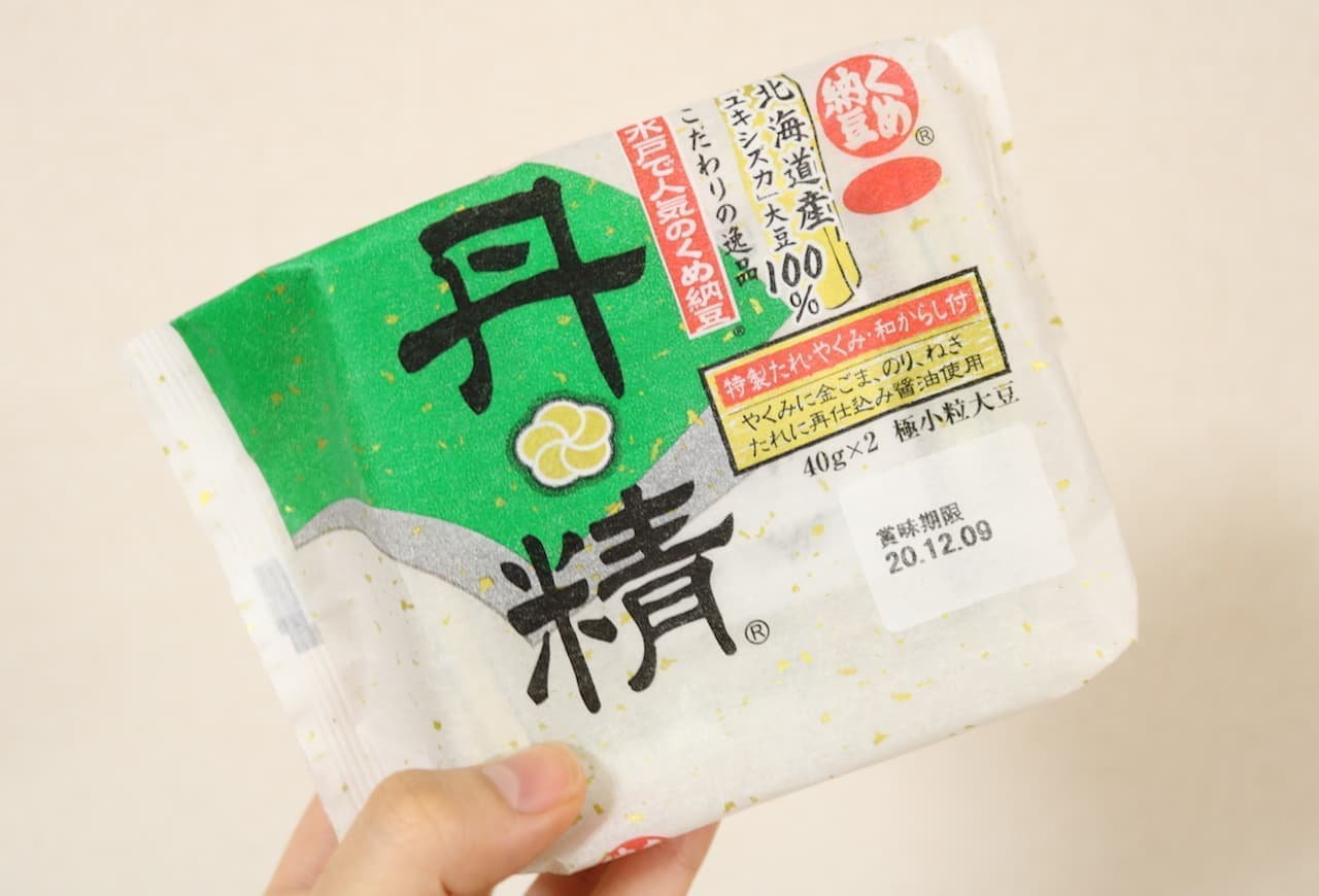 ミツカン「くめ納豆 丹精」
