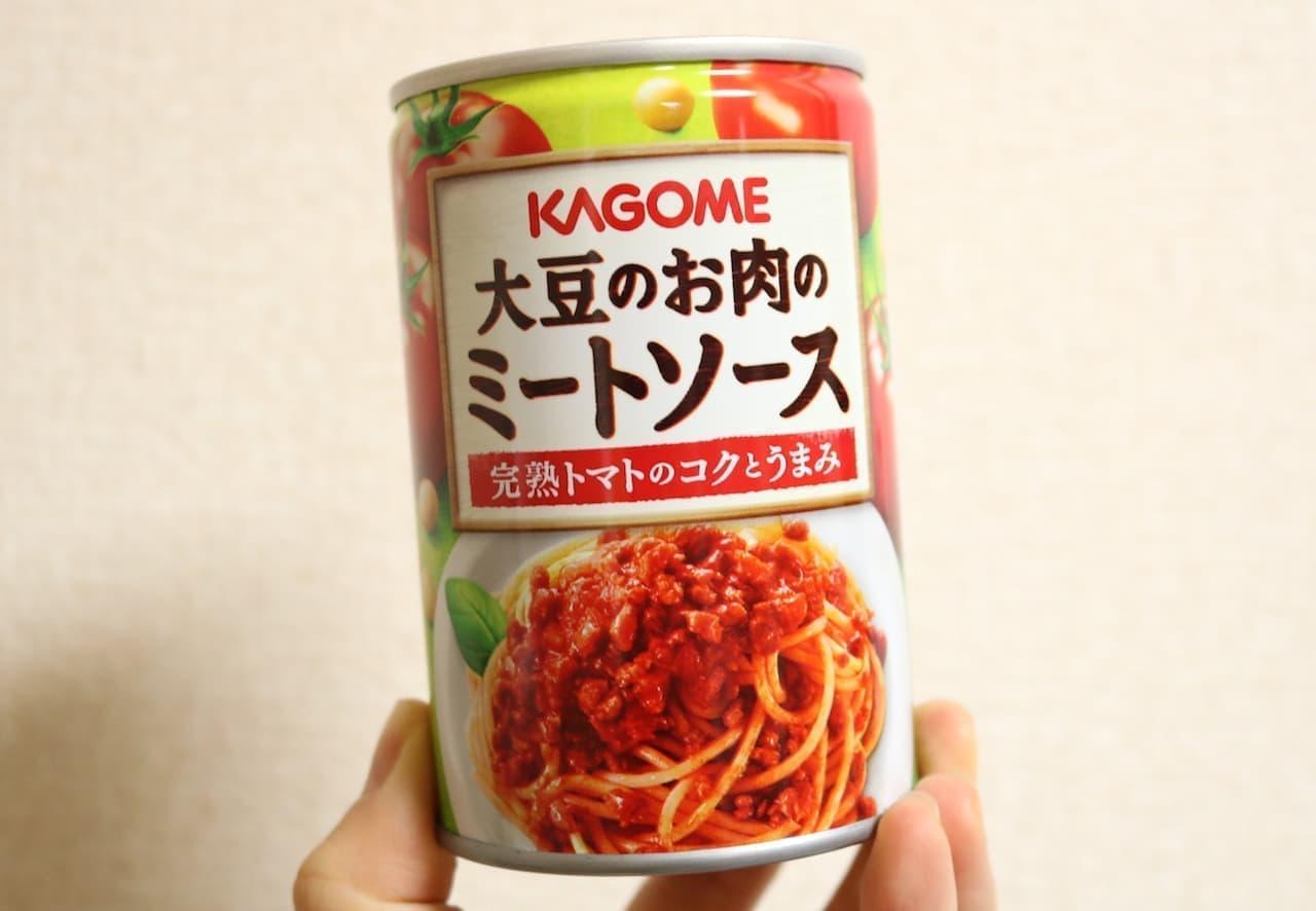 カゴメ「大豆のお肉のミートソース」