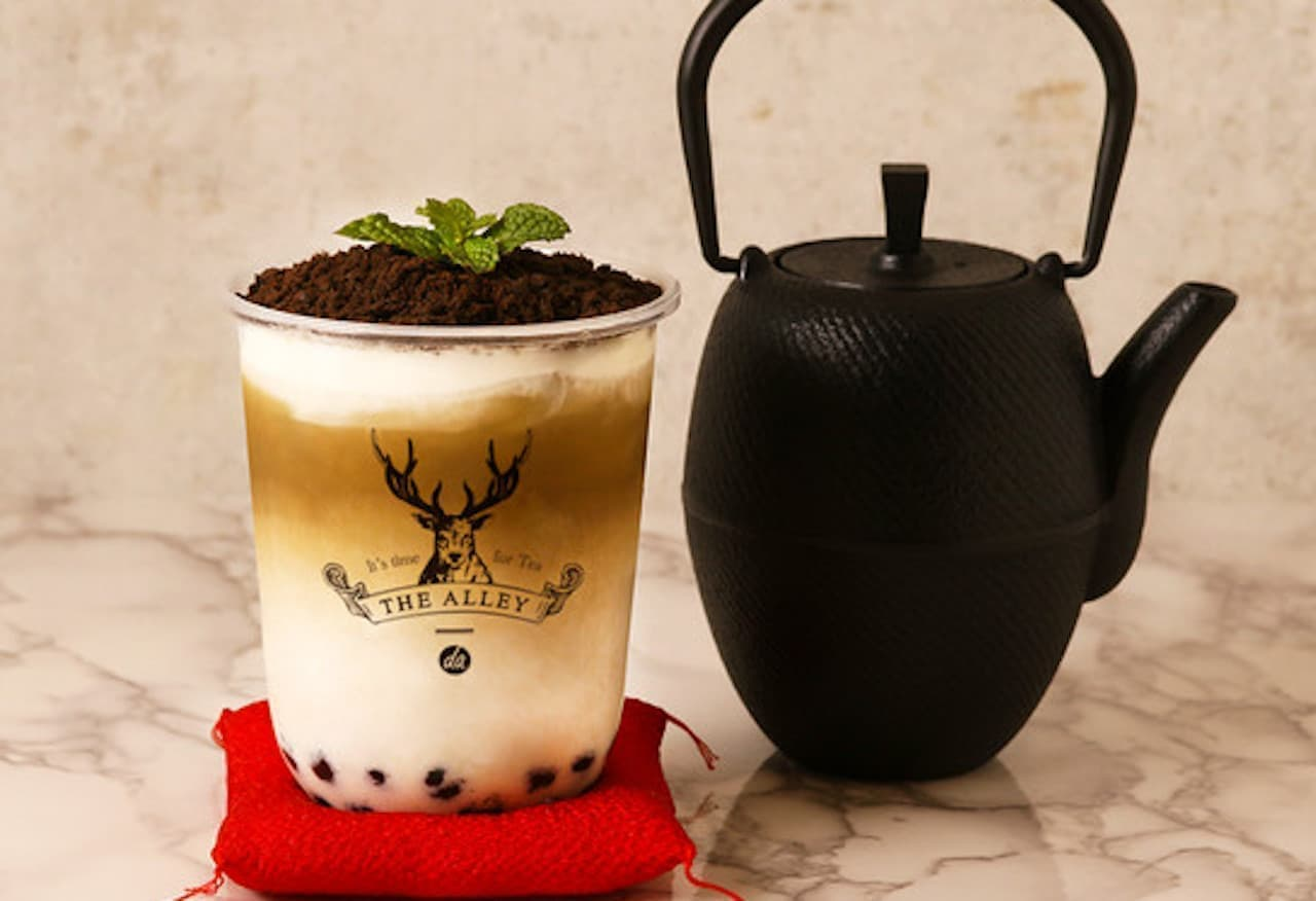 THE ALLEY「 盆栽ほうじ茶タピオカラテ」
