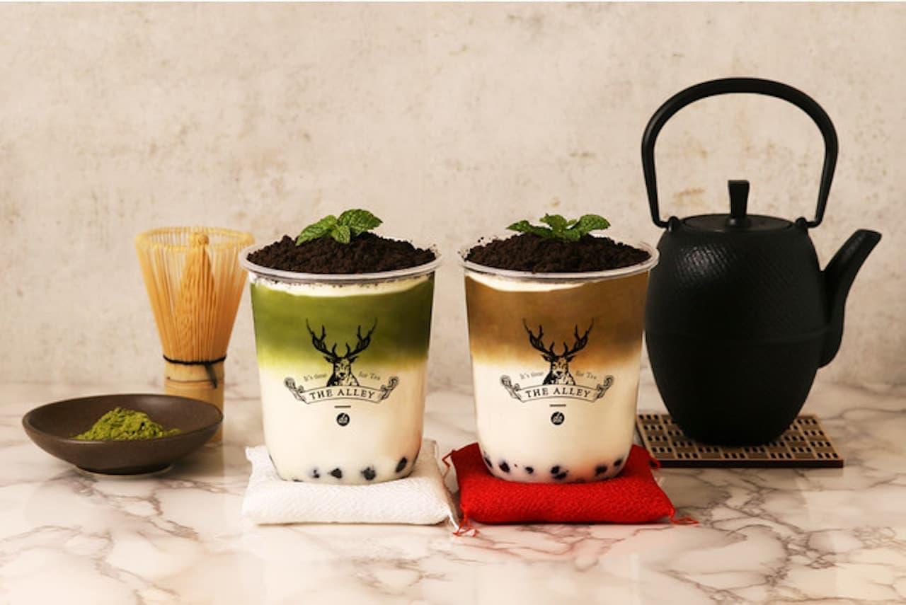 THE ALLEY「盆栽抹茶タピオカラテ」と「盆栽ほうじ茶タピオカラテ」期間限定