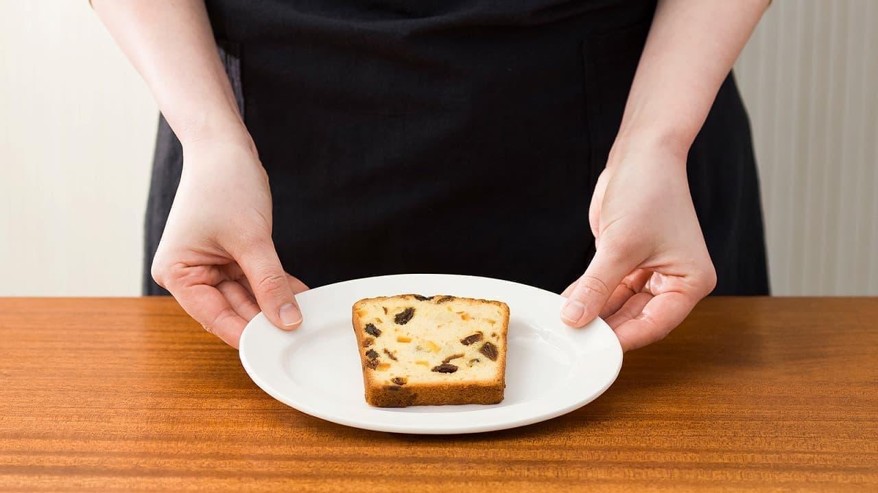 「純正バターパウンドケーキ」ユーハイムから