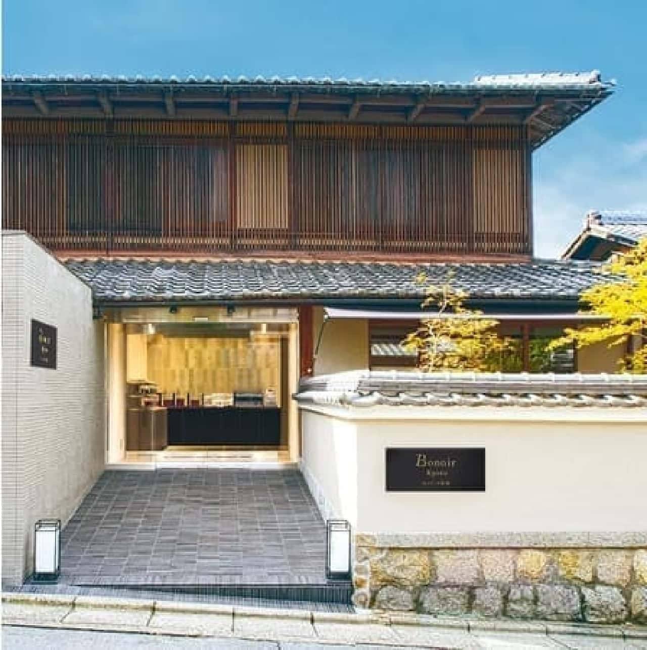 ボノワール京都の外観