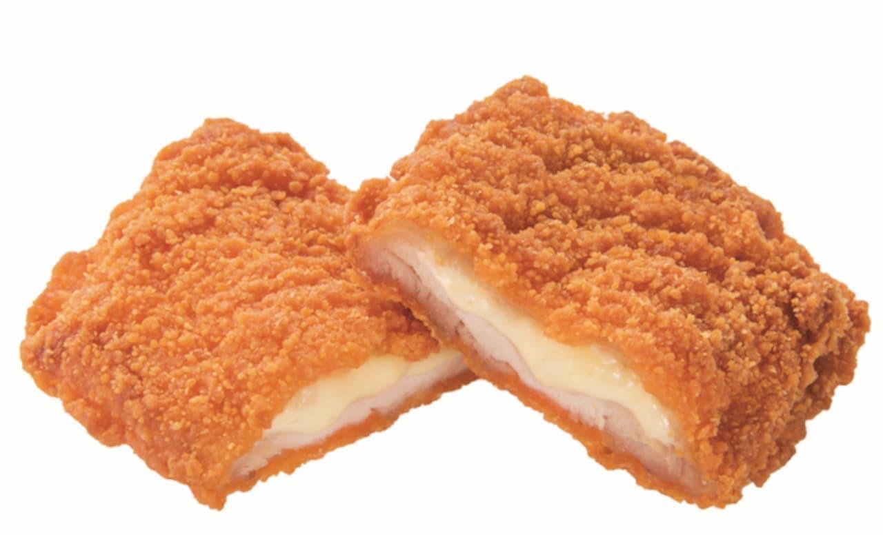 ファミマ「クワトロチーズインファミチキ」