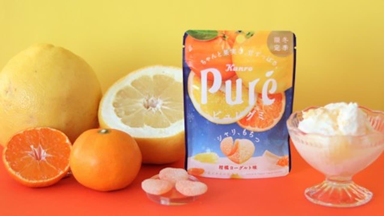 冬季限定「ピュレグミ柑橘ヨーグルト」