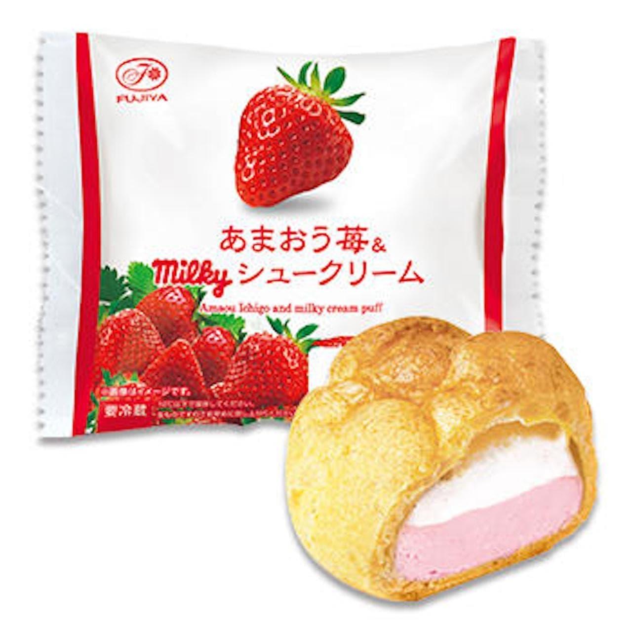 不二家「 あまおう苺&ミルキーシュークリーム」