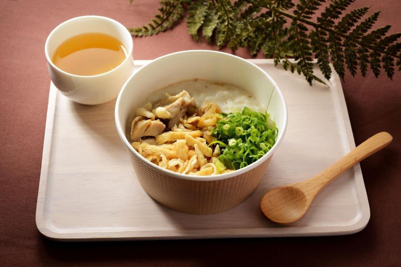 ナチュラルローソン「台湾風鶏肉の豆乳おかゆ」