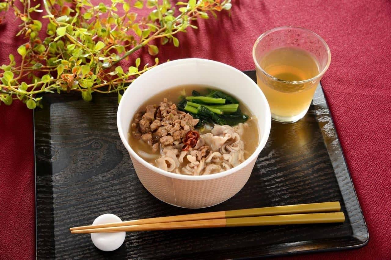 ナチュラルローソン「台湾麺線風スープ」