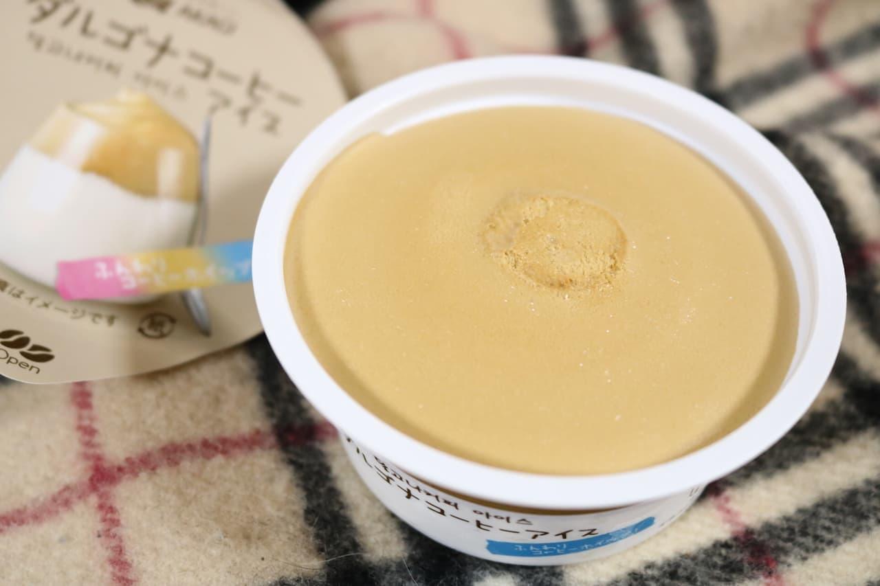 赤城乳業「ダルゴナコーヒーアイス(カップ)」