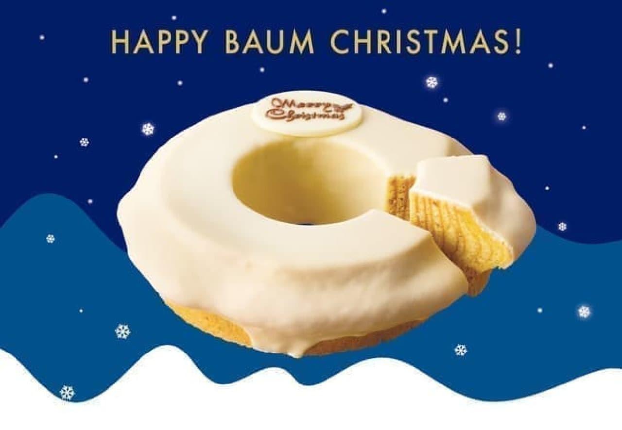 ねんりん家「マウントバームのホワイトチョコがけ<クリスマス>」