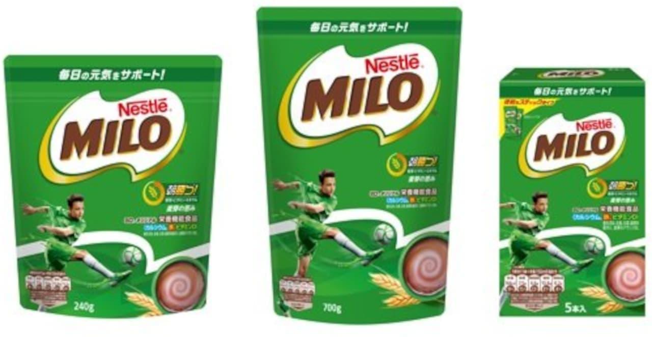 麦芽飲料「ネスレ ミロ」再び販売休止