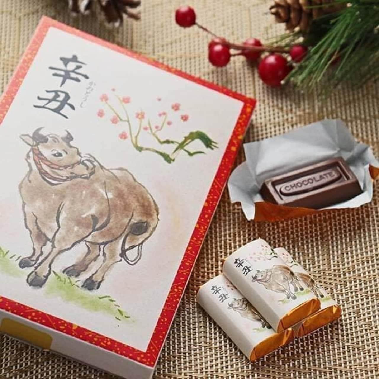 カルディ「正栄 干支チョコレート 辛丑 50g」