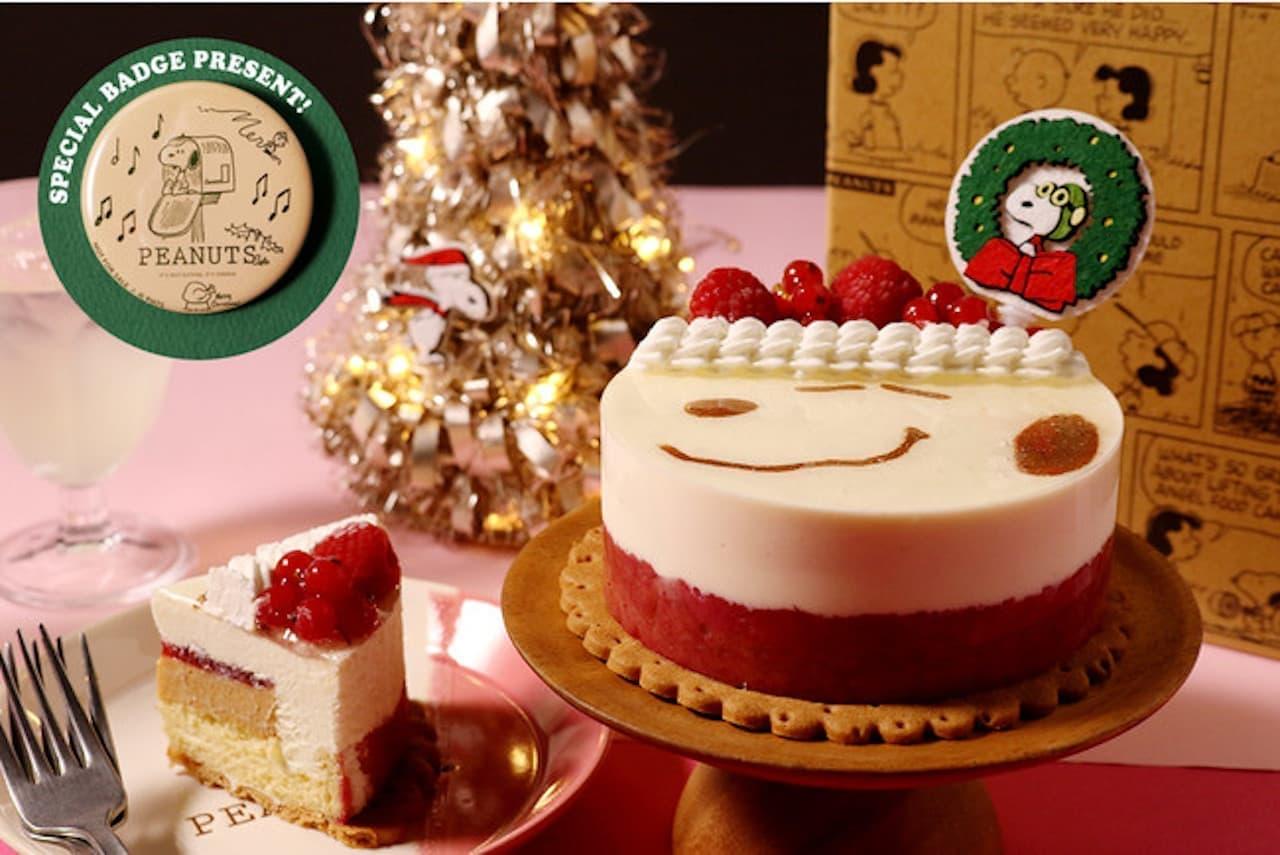 期間限定「スヌーピークリスマスケーキ」