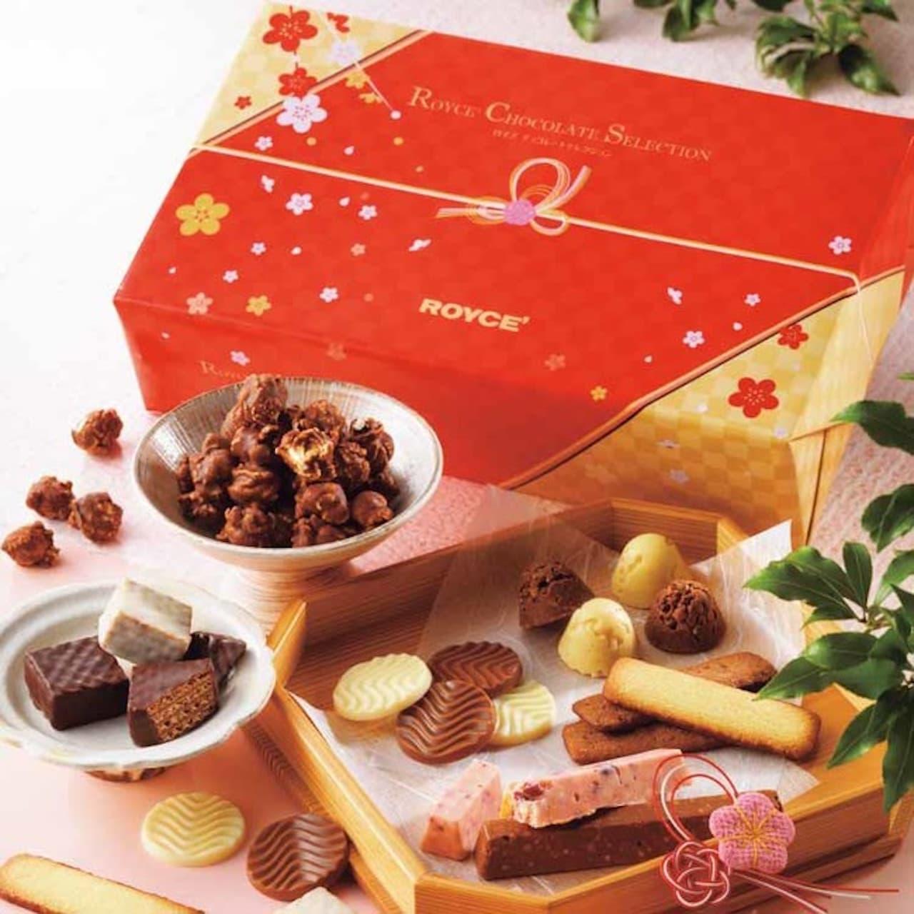 ロイズ「 チョコレートセレクション[迎春]」