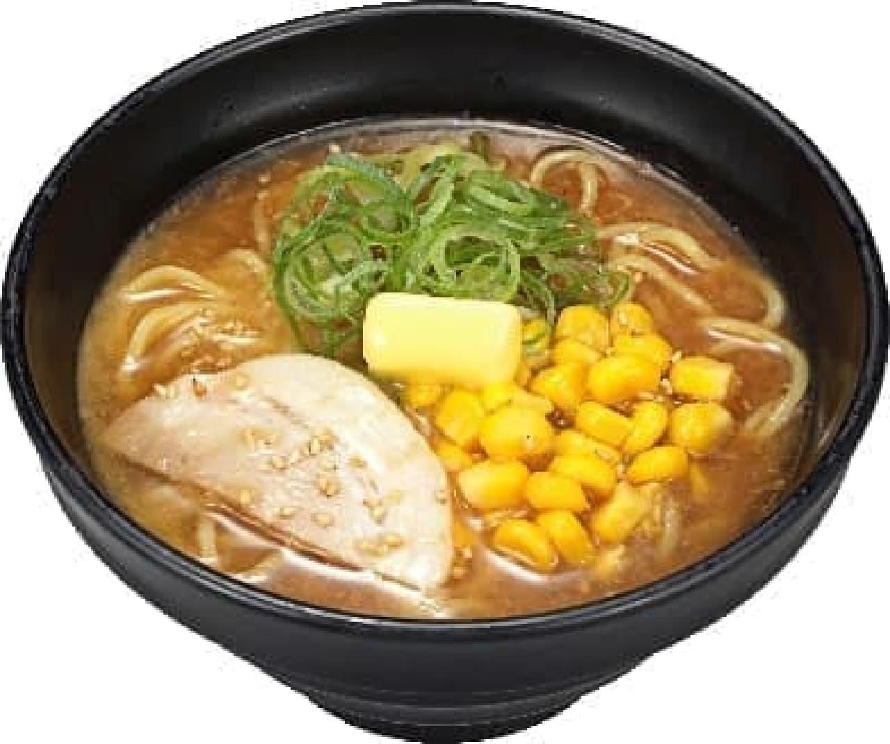かっぱ寿司 本格ラーメン第12弾「味噌バターコーンラーメン」