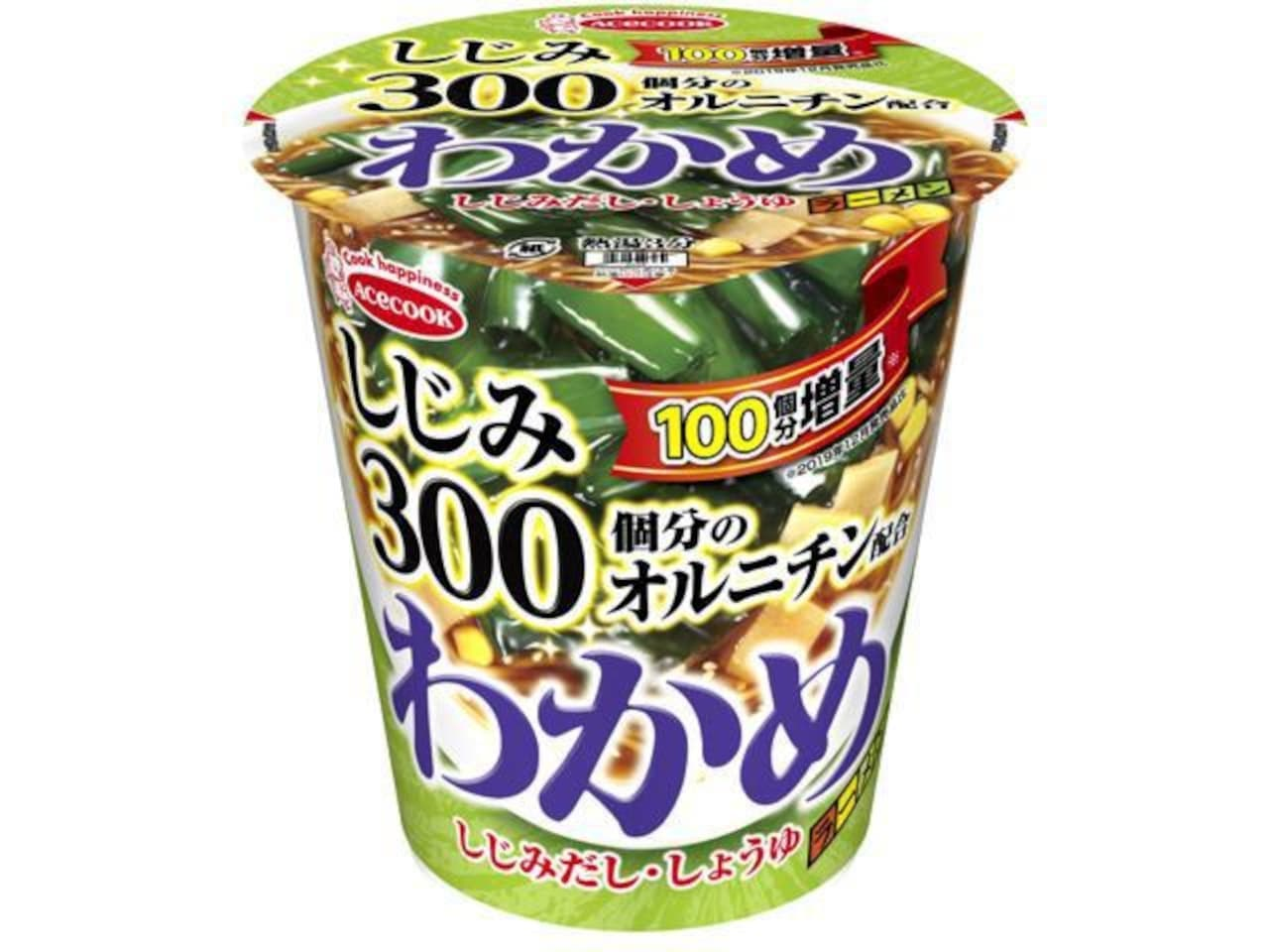 カップ麺「タテロング わかめラーメン しじみだし・しょうゆ」