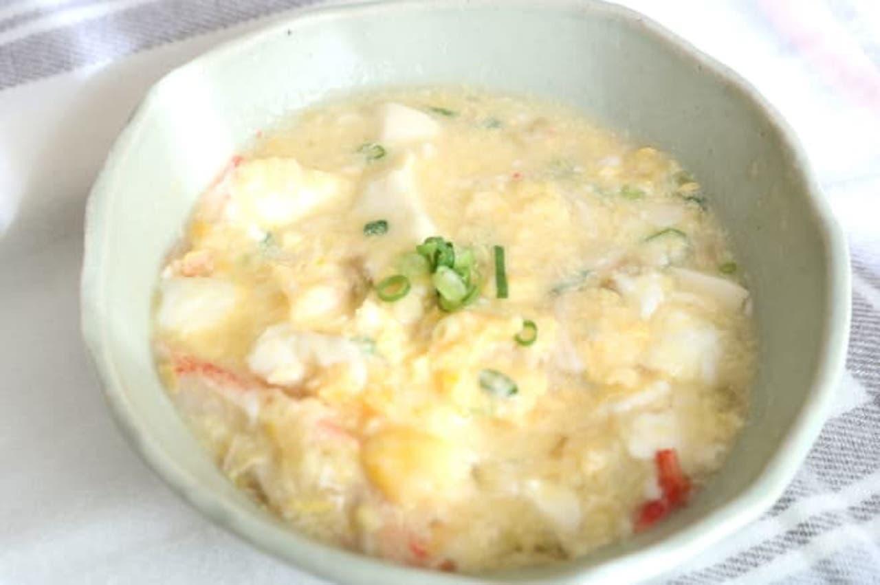 「豆腐の中華風カニカマあんかけスープ」のレシピ
