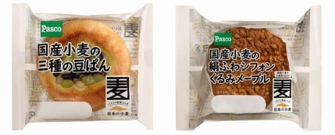 Pasco「国産小麦の三種の豆ぱん」と「国産小麦の絹ふわシフォン くるみメープル」