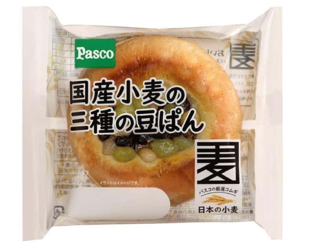 Pasco「国産小麦の三種の豆ぱん」