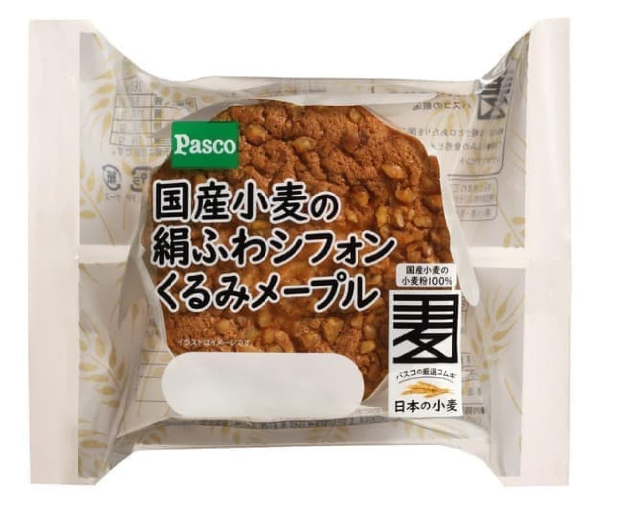 Pasco「国産小麦の絹ふわシフォン くるみメープル」