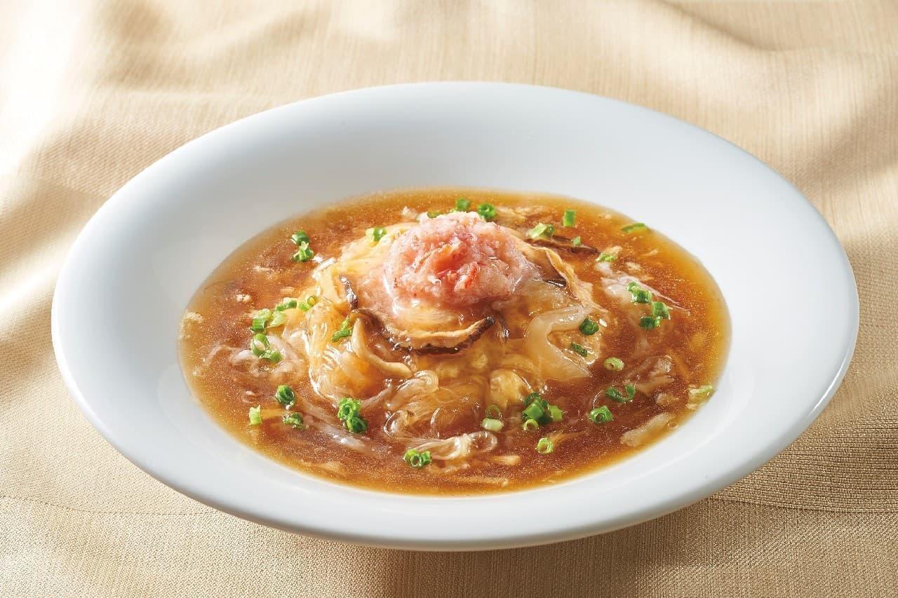 ジョナサン「フカヒレと紅ずわい蟹の中華風十三穀米オムライス」