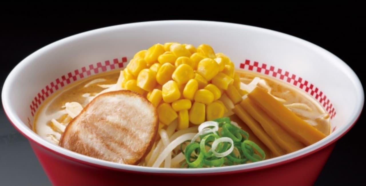 スガキヤ冬の新メニューまとめ -- 「味噌ラーメン」や「ベリーケーキクリーム」お土産も拡充!