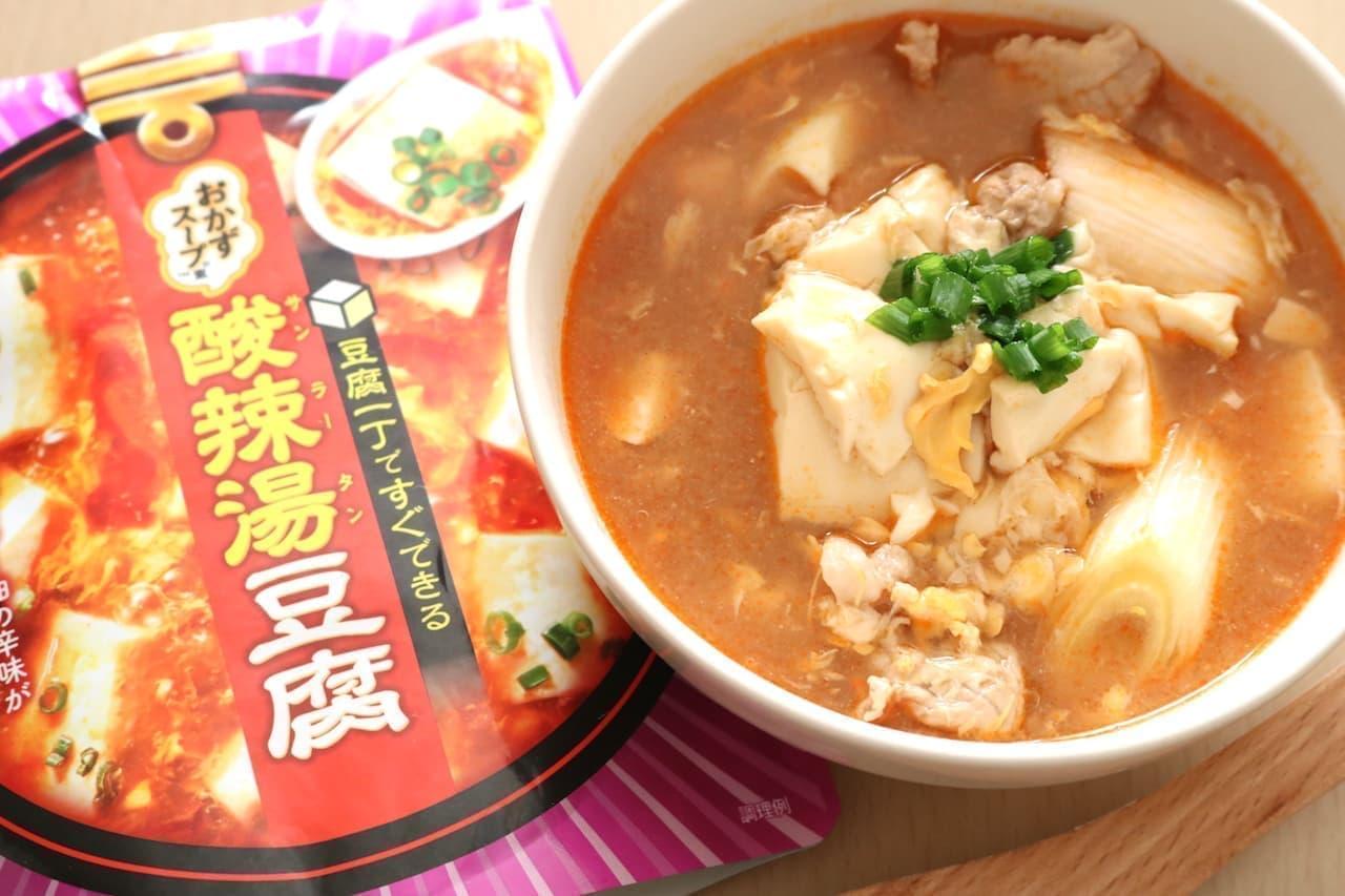 ミツカンおかずスープの素「酸辣湯豆腐」