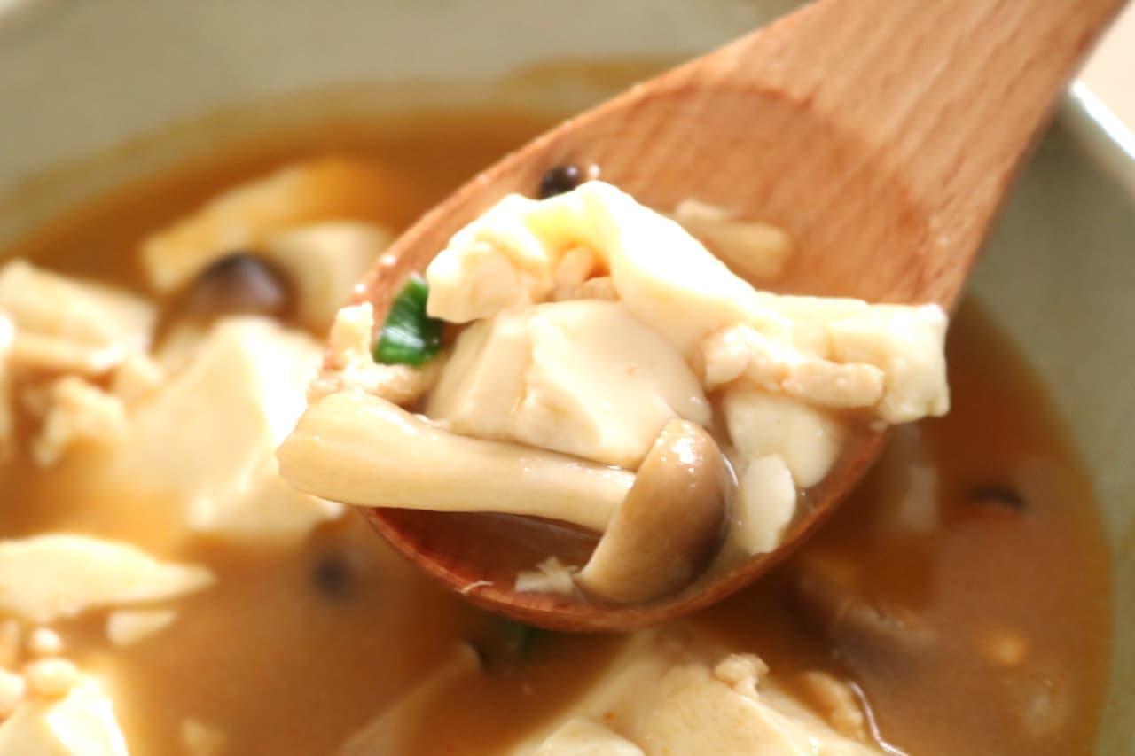 ミツカンおかずスープの素「ごま坦々豆腐」
