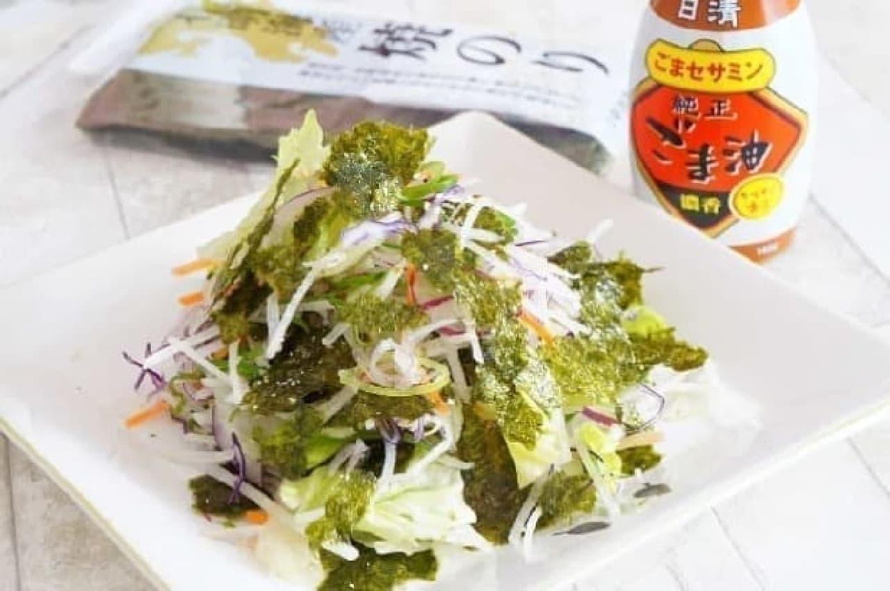 韓国のりのサラダ
