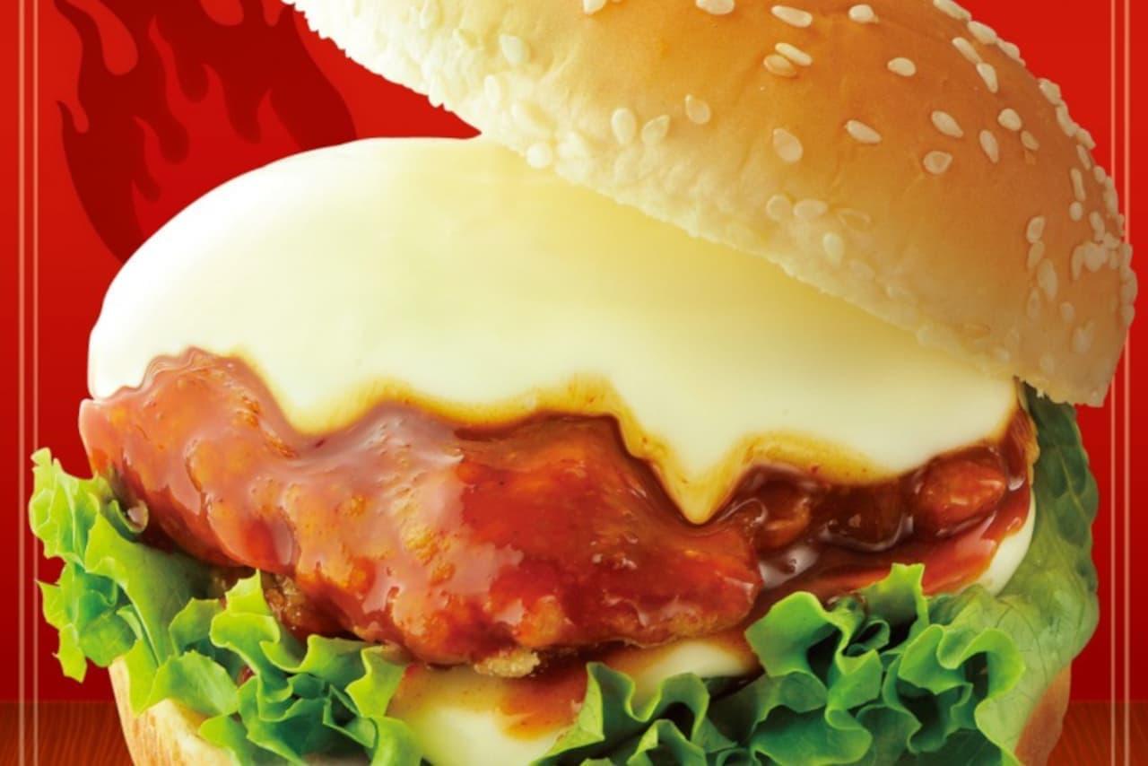 ドムドムハンバーガー「チーズタッカルビバーガー」期間限定