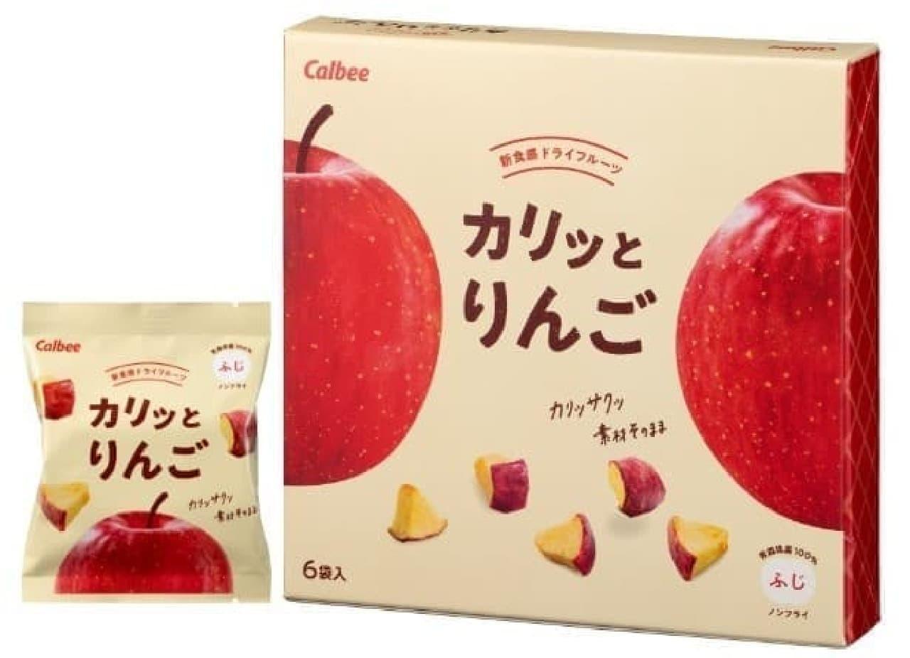 カルビー「カリッとりんご」