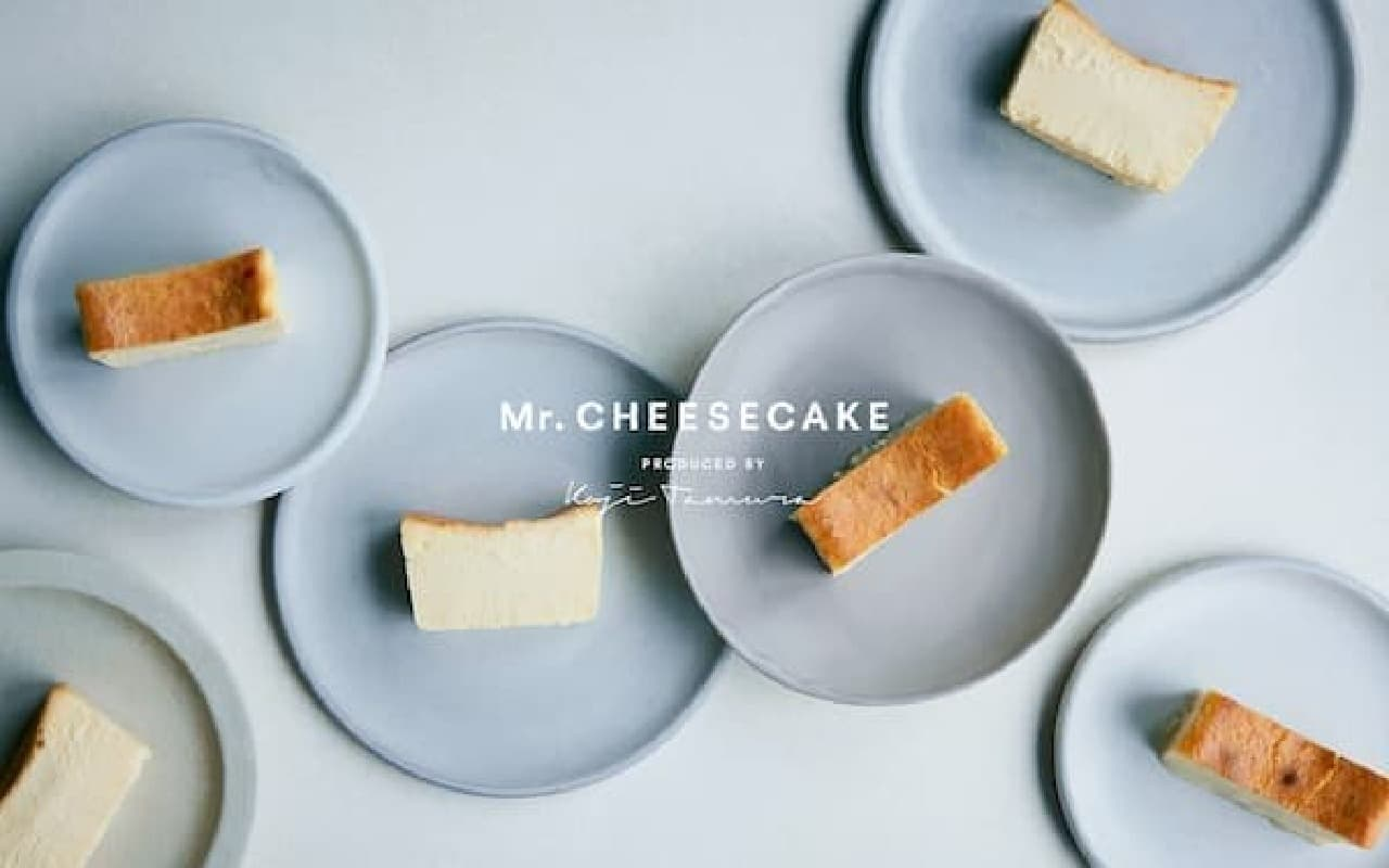 Mr. CHEESECAKE「チーズケーキ」