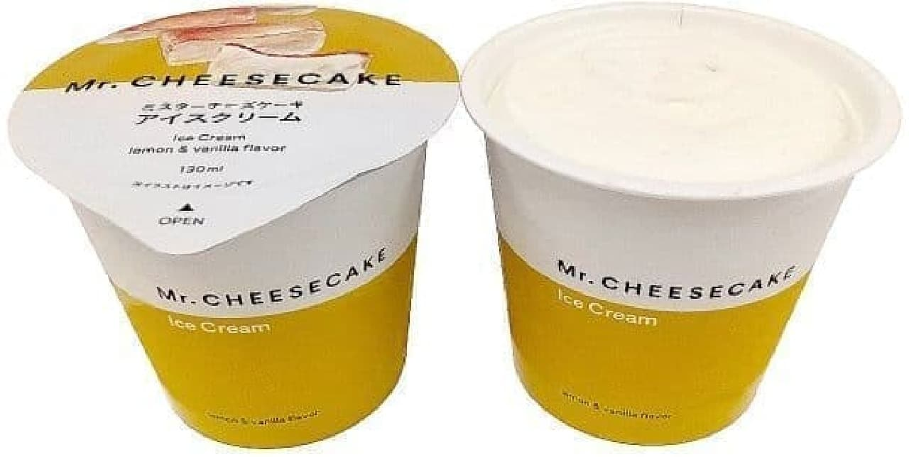 セブン-イレブン「ミスターチーズケーキ アイスクリーム」
