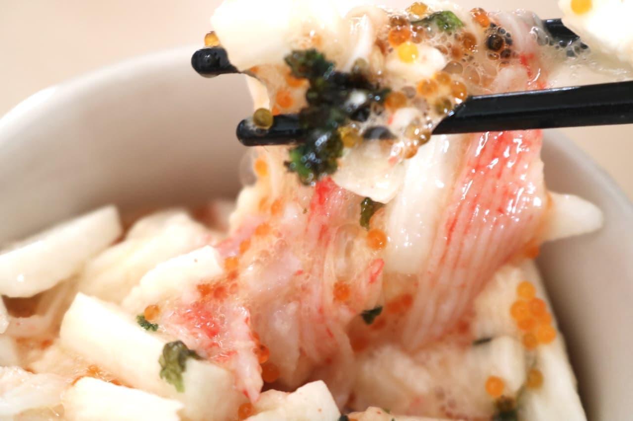 レシピ「とびっこ長芋和え」