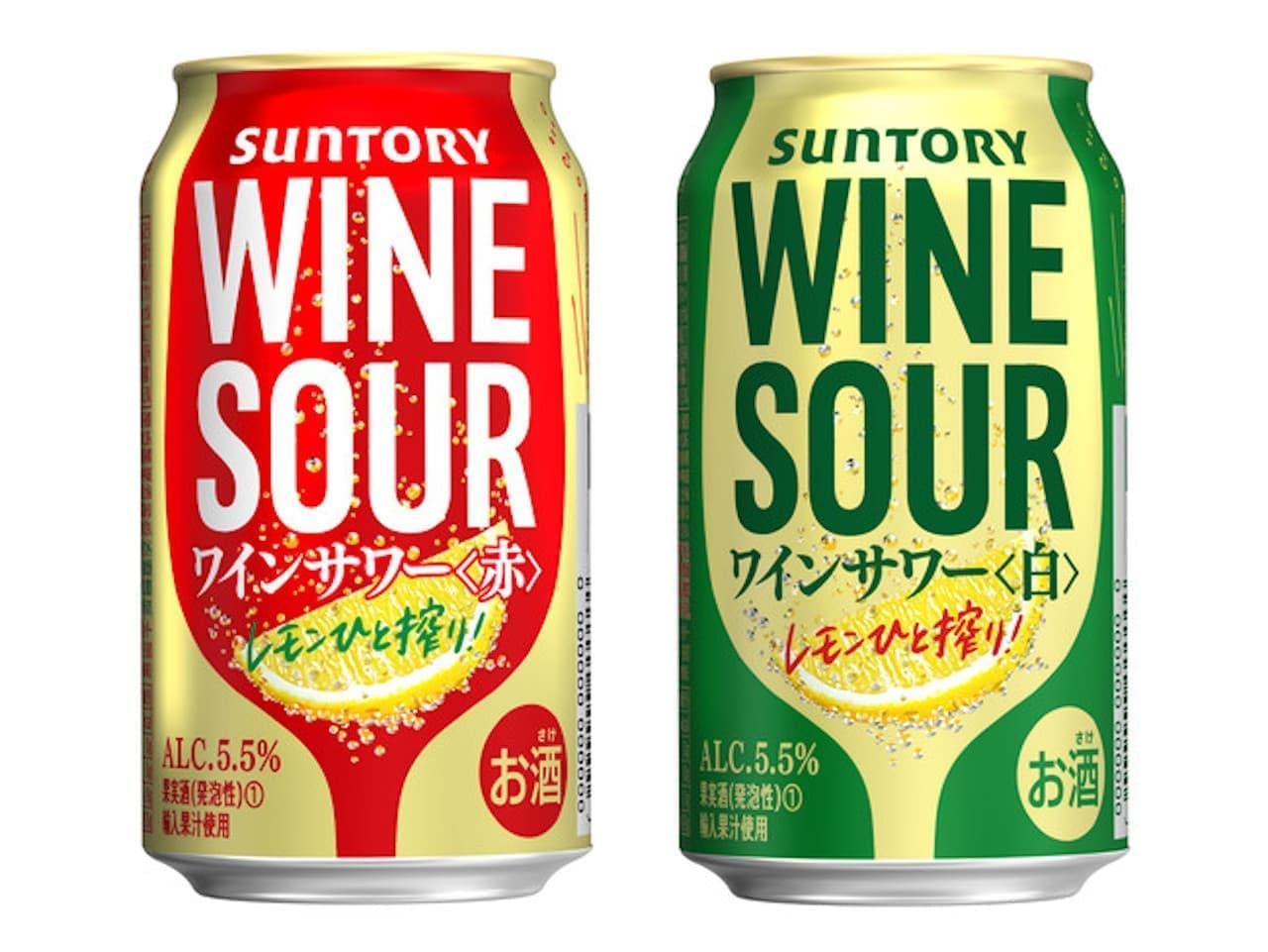 サントリー「サントリーワインサワー 350ml缶」