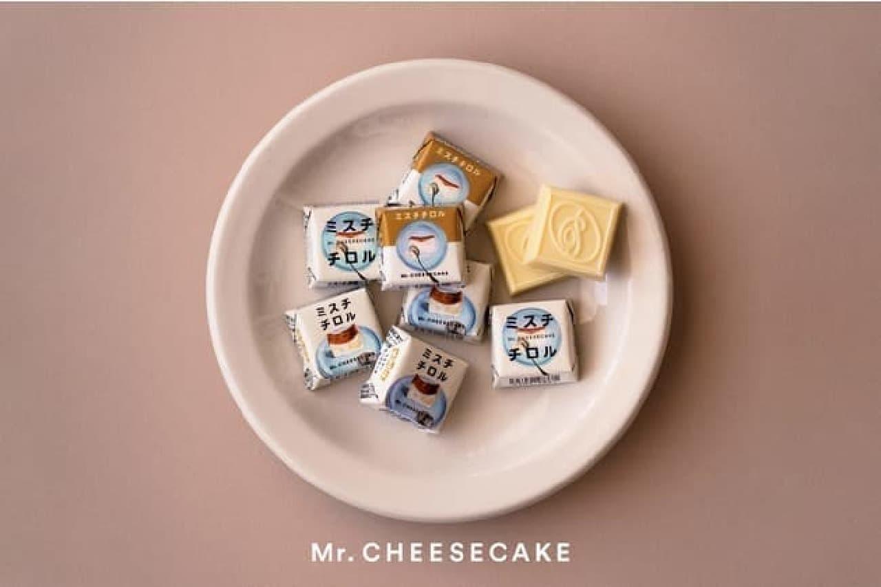 チロルチョコ <ミスターチーズケーキ>