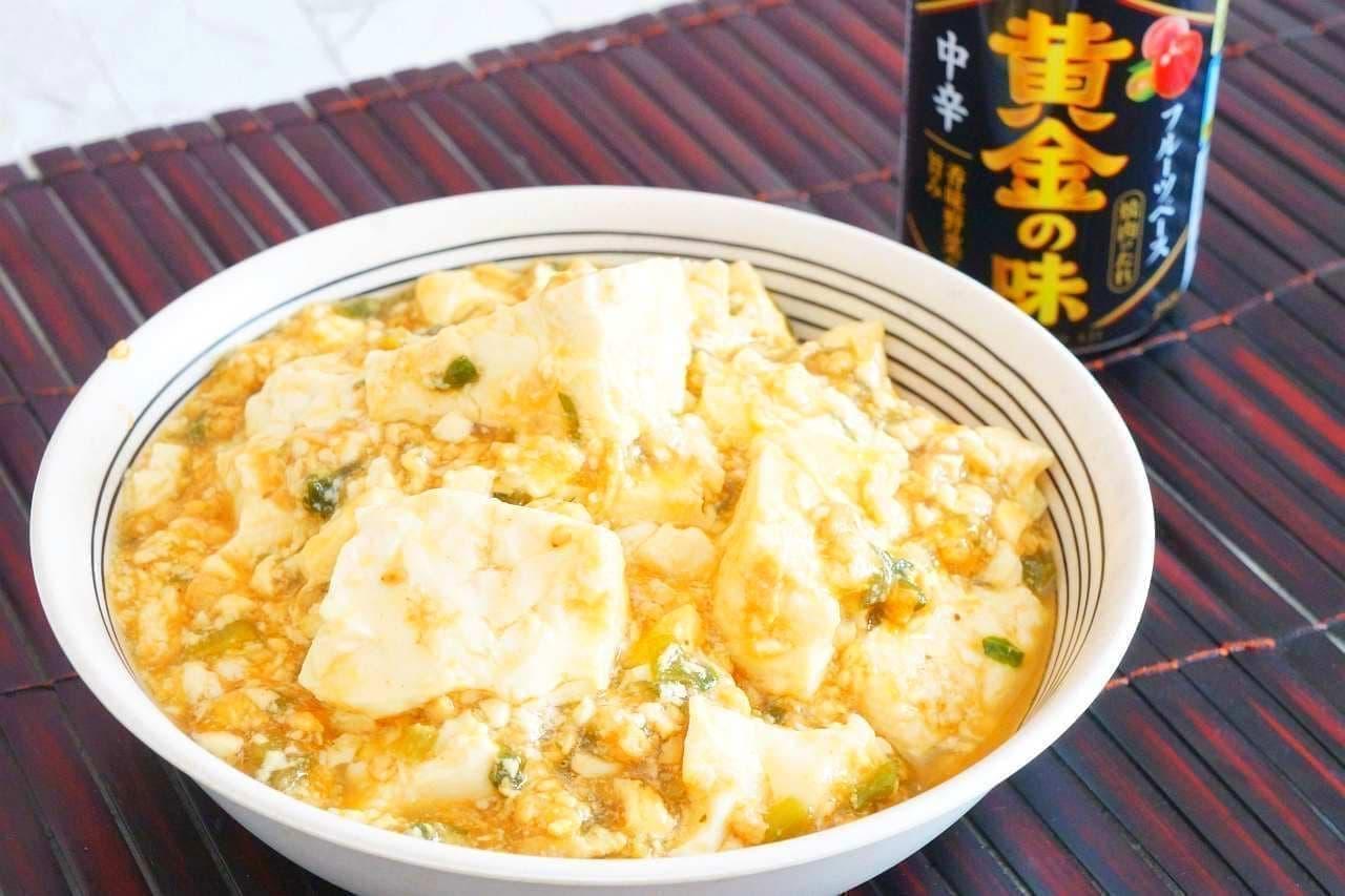 余った焼肉のたれを使った「麻婆豆腐」のレシピ
