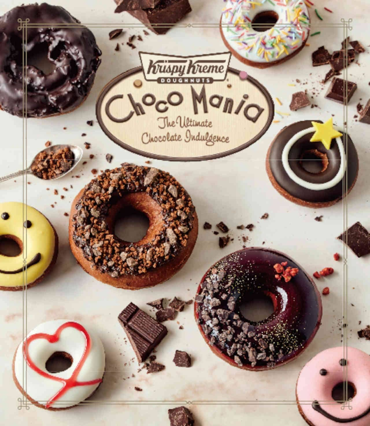 KKDのバレンタイン「Choco Mania」