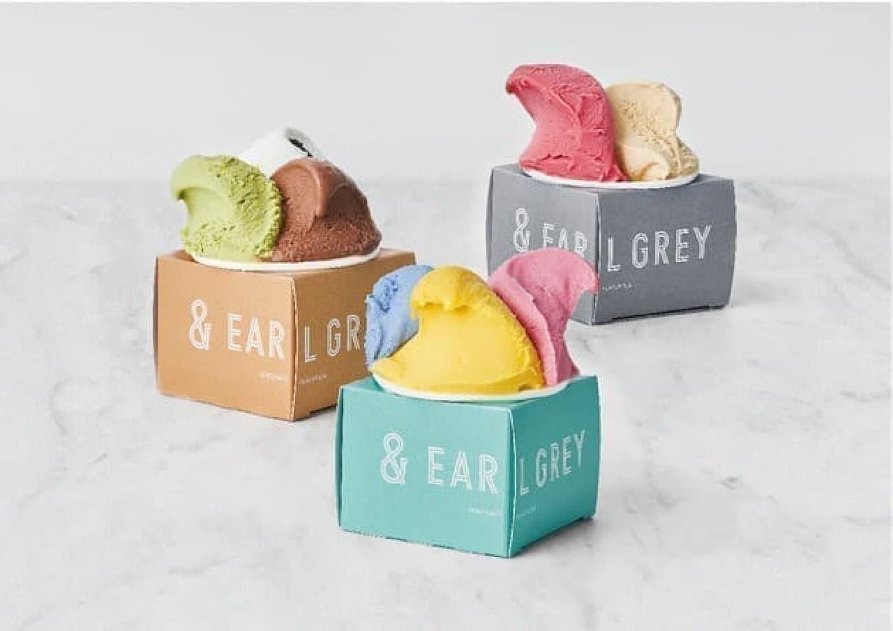 &EARL GREY(アンドアールグレイ)神戸本店「香るティージェラート」