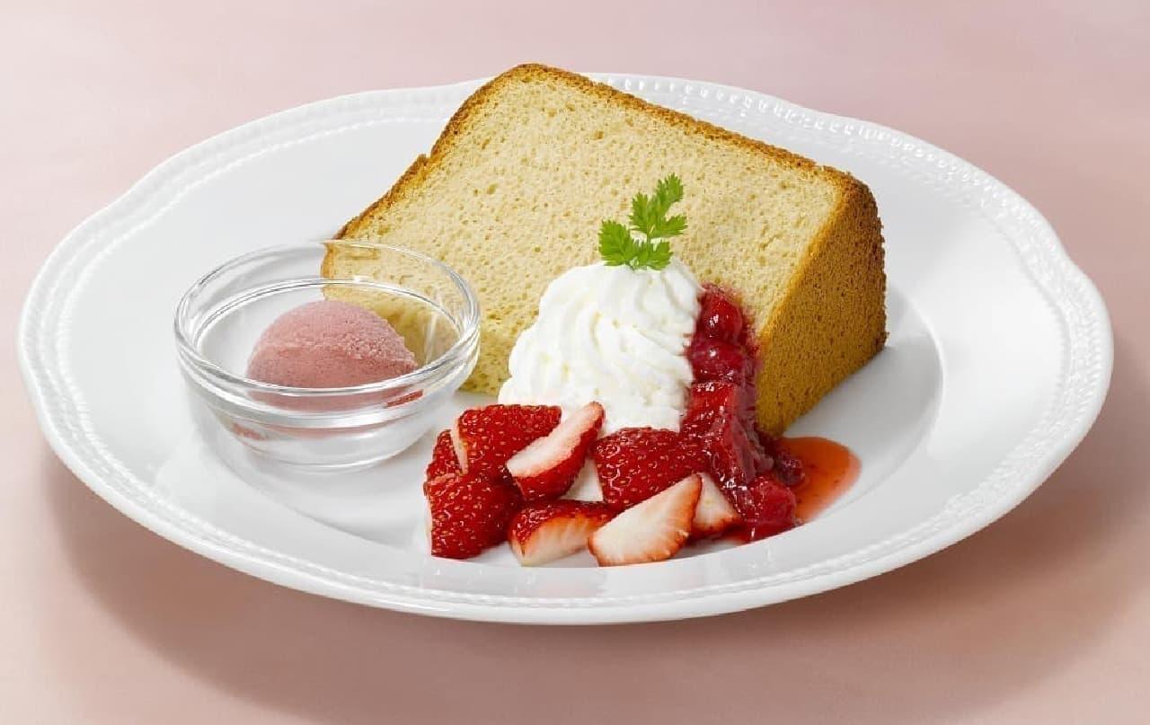 ロイヤルホスト「紅茶のシフォンケーキ~苺のソルベ添え~」