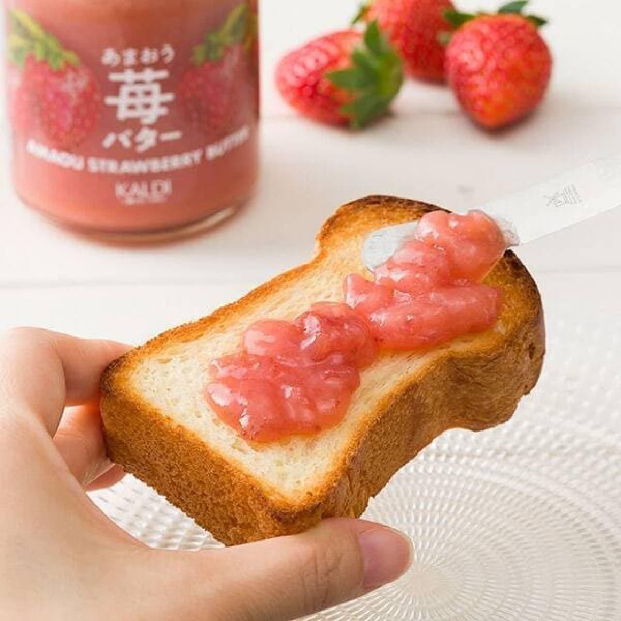 カルディ「あまおう苺バター」