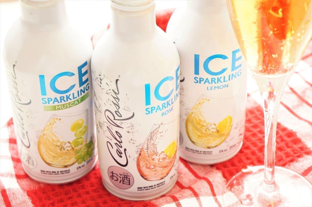 カルロ ロッシ ICE スパークリング ホワイト/ロゼ/マスカット