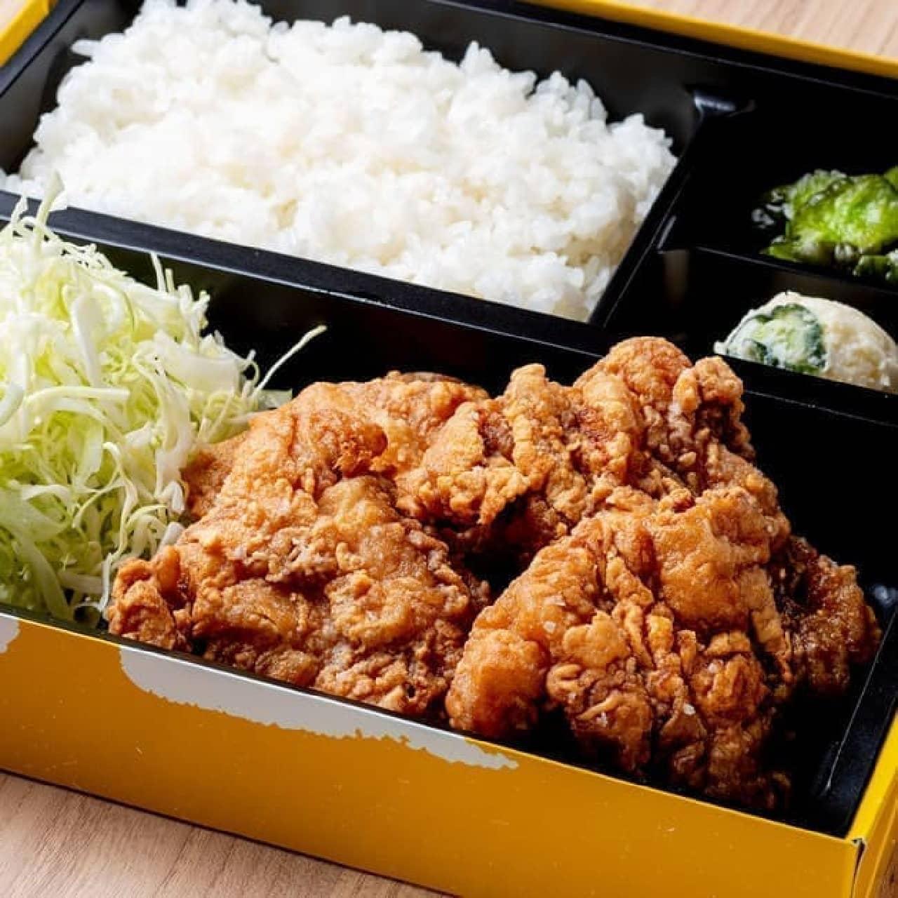 出前 三田製麺所「名物 金賞唐揚げ弁当 並盛4個」