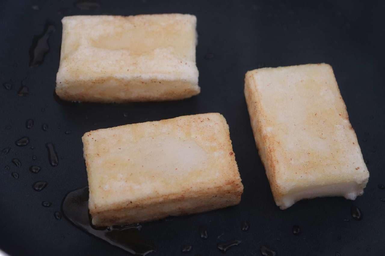 余った餅消費「ガリバタ醤油もち」レシピ