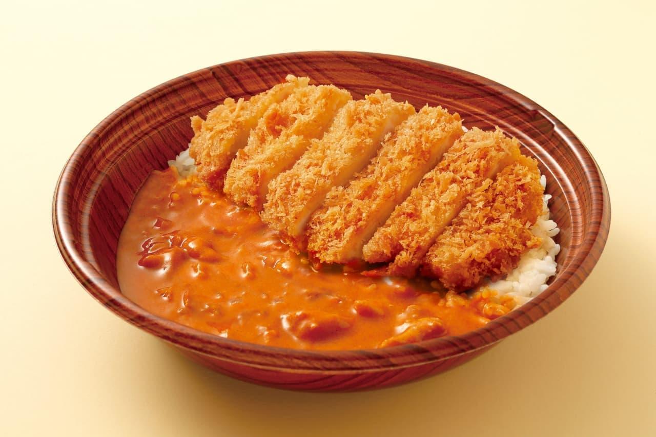 オリジン「Go Ton Lunch(ゴー トン ランチ)」