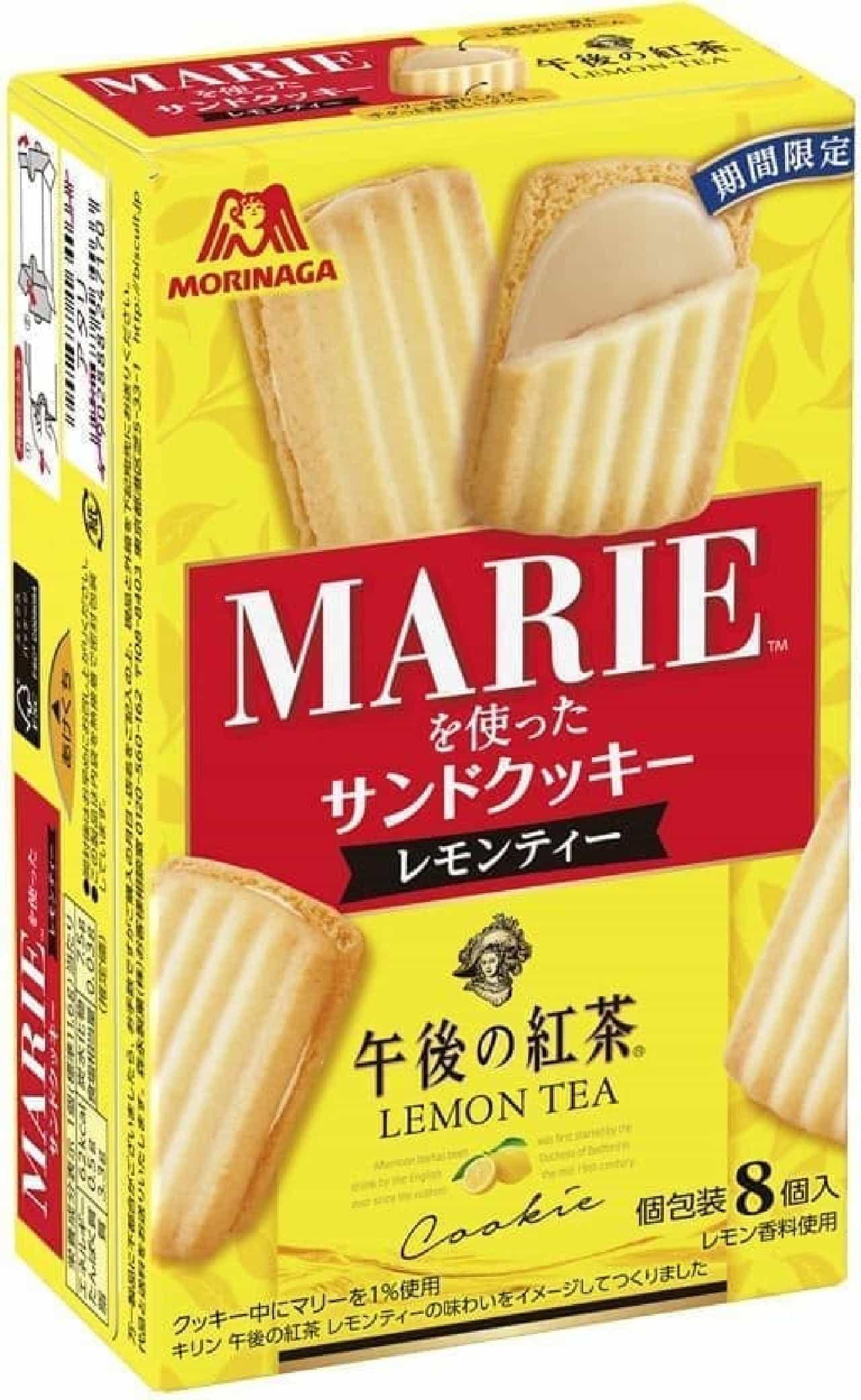 マリーを使ったサンドクッキー<レモンティー>